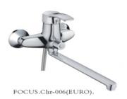 Смеситель для ванны Focus 770 EVRO
