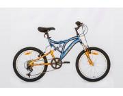 Велосипед (14K) 20  X-Force