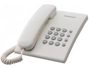 Телефон стацонарный  KX-TS2350 UAW Panasonic
