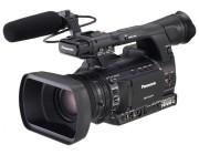 Broadcast SD/SDHC-C Panasonic AG-AC160EN