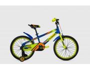 Детский велосипед Fulger Avatar Kid 20