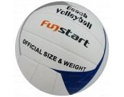 Волейбольный мяч Spokey Fun Start