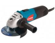 Углошлифовальная машина Hammer HWS 8-125