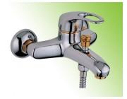 Смеситель для ванны FULUONA GH-11603 (cada)