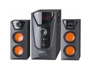Активная акустическая система 2.1 AVANTE X45 PRO
