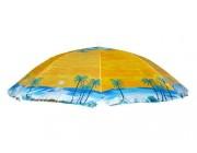 Зонт солнцезащитный D150cm