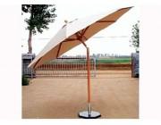Зонт для террасы на ноге (со сгибом)D2.7m