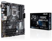 ASUS PRIME B360-PLUS, Socket 1151, Intel® B360 (8th Gen CPU), Dual 4xDDR4-2666, 2xPCIe X16, CPU Intel graphics, VGA, HDMI, DVI, 6xSATA3, 2xM.2 slot, ALC887 HDA, GbE LAN, 2xUSB3.1 Gen 2, 4xUSB3.1, ATX