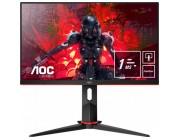 23.6 inch AOC VA LED C24G2U/BK Curved Borderless Black/Red (1ms, 1000:1, 250cd, 1920x1080, 178°/178°, Refresh Rate 165Hz, AMD Free-Sync Premium, Curvature 1500R, VGA, HDMIx2, DisplayPort, USB Hub: 4 x USB3.0, Speakers 2 x 2W, Audio Line-out, VESA)