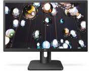 22.0 inch AOC MVA LED 22E1Q Matte Black (5ms, 50M:1, 250cd, 1920x1080, 178°/178°, VGA, HDMI, DisplayPort, Audio Line-out, Speakers 2 x 2W, VESA)