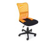 Офисное кресло BX-3888 Black+Orange