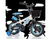 Bicicleta 14 VL - 269