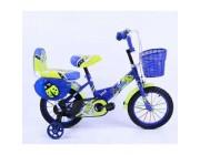 """Bicicleta 16"""" VL - 313"""
