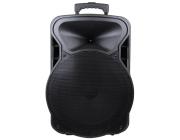 Портативная аудио система KVG A18-2