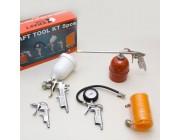 Набор пневмоинструмент KT5pcs KraftTool