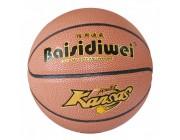Мяч Баскетбол KANSAS 10109