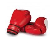 Перчатки боксерские 85552