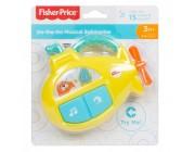 Fisher-Price Музыкальная субмарина