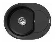 Кухонная мойка Elleci Easy Round 600 40 (600x470 mm)