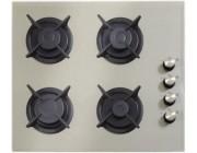 Варочная поверхность с газ - контролем TRC-849 Bronze