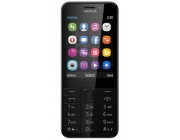 Мобильный телефон Nokia 230 Dual Sim Silver Black RU