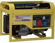 Бензиновый генератор Stager GG 7500-3