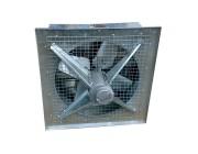 Вентилятор осевой  BO-2.5/220 0.016 KW 1500 220V 900 m3/h