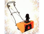Снегоуборочная машина Villager VEST 1600
