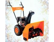 Снегоуборочная машина Villager VST  50